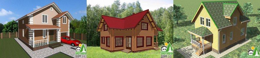 загородный дом проект выбрать