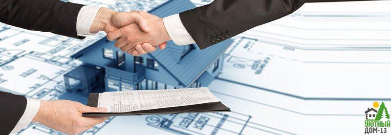какие документы нужны для строительства дома