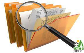 какие документы нужны для разрешения строительства дома