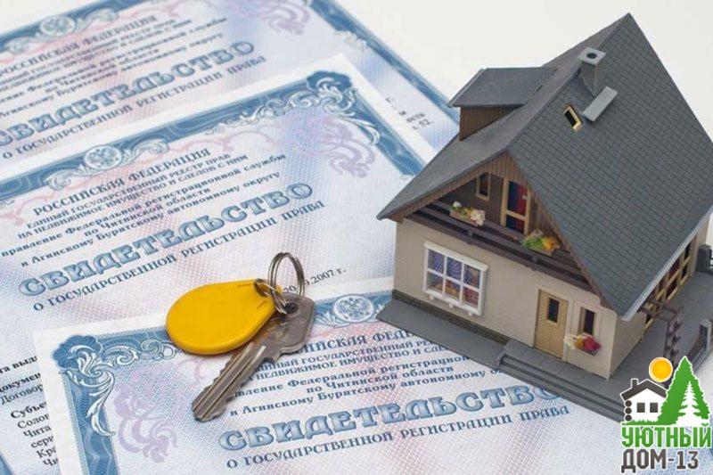 какие документы нужны для строительства частного дома
