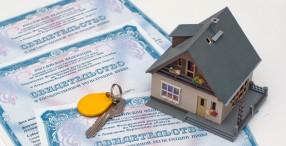 Строительство частного дома: нужно ли получать разрешение?