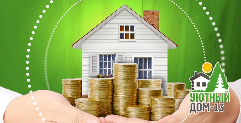 Какой кредит взять на строительство дома взять кредит на строительство жилья в витебске