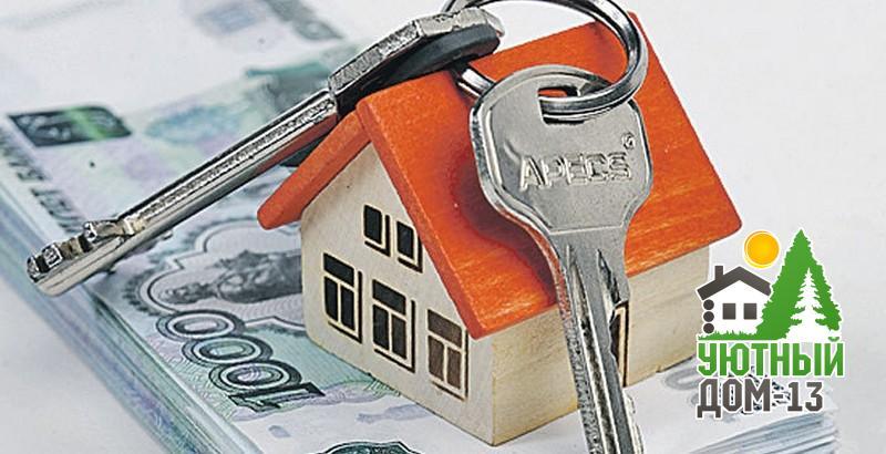 Как и где лучше взять кредит на строительство дома