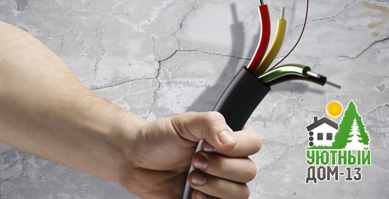 Монтаж электрики в частном доме