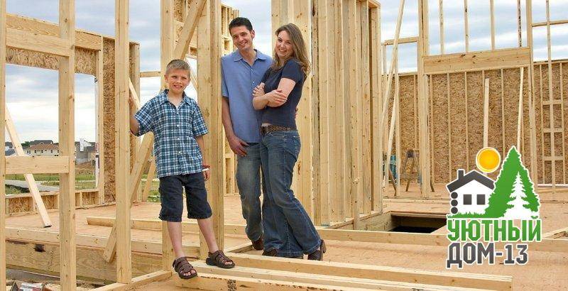 Строительство дома без разрешения на строительство: последствия