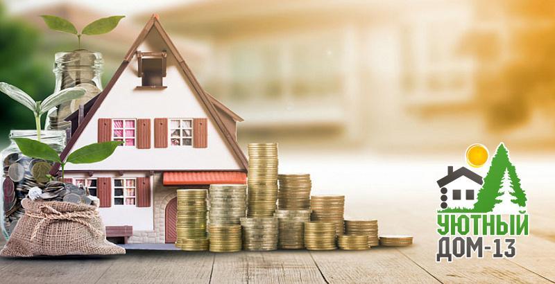 Как оформить кредит под материнский капитал на строительство дома под ключ