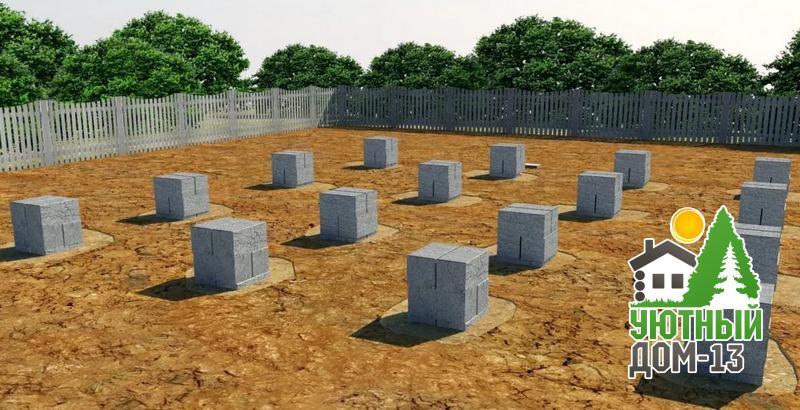 Возводим столбчатый фундамент для каркасного дома