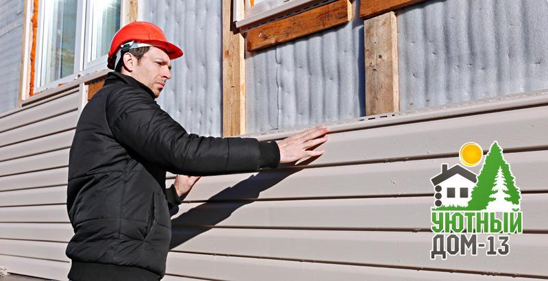 Обшиваем дом сайдингом с утеплителем своими руками