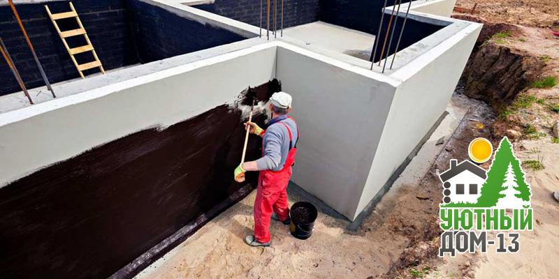 Для чего нужна гидроизоляция фундамента?