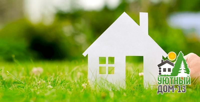 3 лайфхака: как получить бесплатный участок под строительство дома?