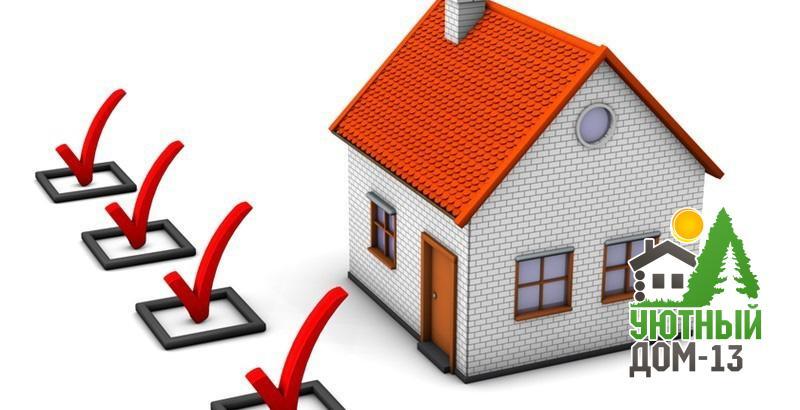 Каркасный или брусовой дом, что выбрать?