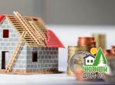 Как построить самый дешевый дом для проживания в 2020 году?