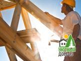 С чего начать строительство дома, пошаговая инструкция от «а» до «я»