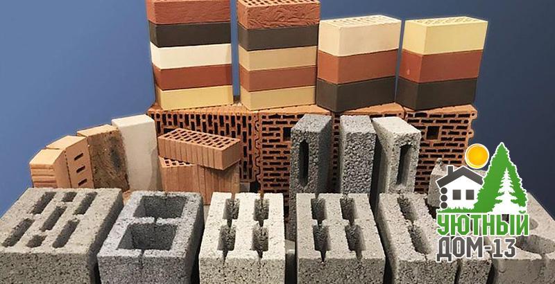Какие блоки лучше использовать для строительства дома?