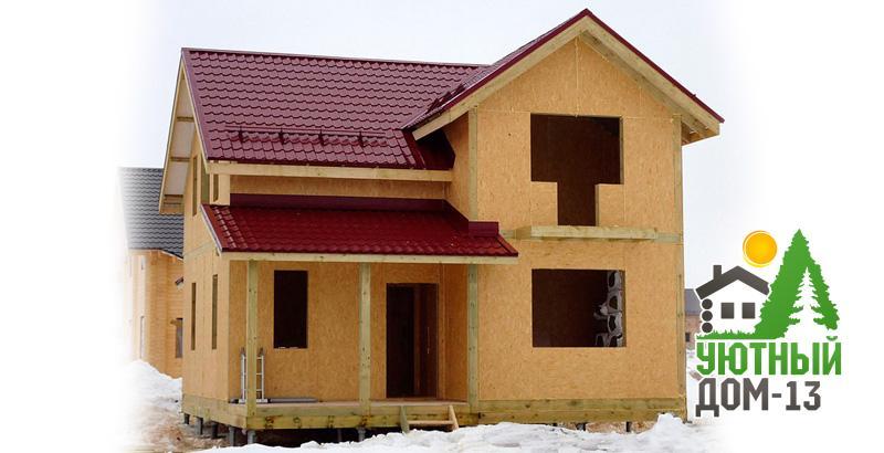 Дома из СИП-панелей под ключ