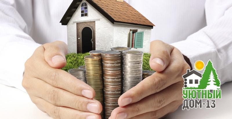 Как рассчитать стоимость строительства дома?